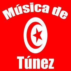 Música de Túnez (Música Tunecina)
