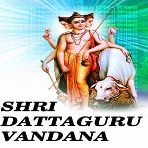 Shri Dattaguru Vandana