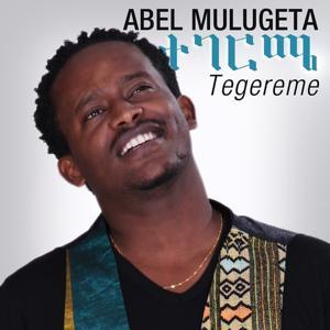 Tegereme (Ethiopian Music)