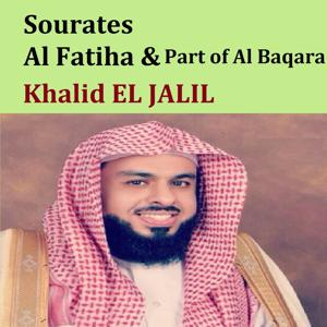 Sourates Al Fatiha & Part of Al Baqara (Quran - Coran - Islam)