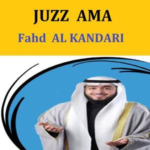 Juzz Ama (Quran - Coran - Islam)