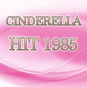 Cinderella (Hit 1985)