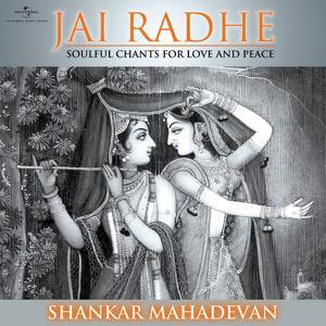 Jai Radhe - Shankar Mahadevan