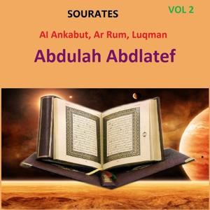 Sourates Al Ankabut, Ar Rum, Luqman, Vol. 2 (Quran - Coran - Islam)