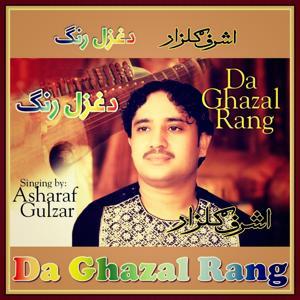 Da Ghazal Rang