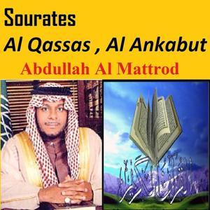 Sourates Al Qassas, Al Ankabut (Quran - Coran - Islam)