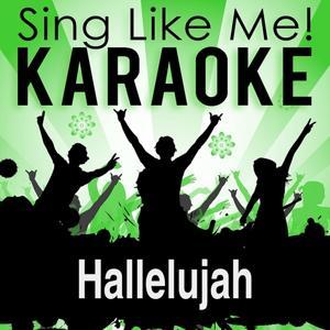 Hallelujah (Karaoke Version)