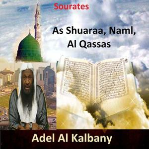 Sourates As Shuaraa, Naml, Al Qassas (Quran - Coran - Islam)