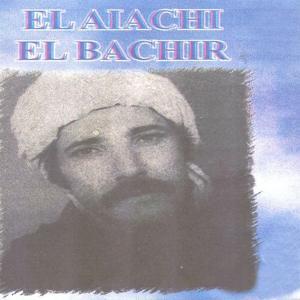 El Aiachi El Bachir, Vol. 6