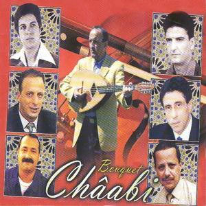 Bouquet châabi