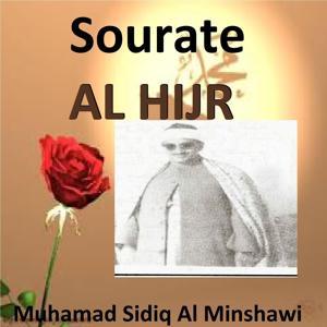 Sourate Al Hijr (Quran - Coran - Islam)