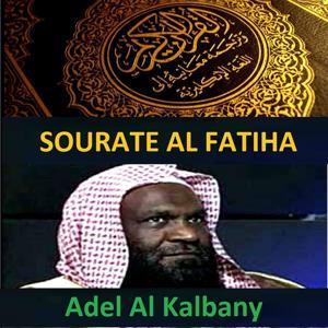 Sourate Al Fatiha (Quran - Coran - Islam)