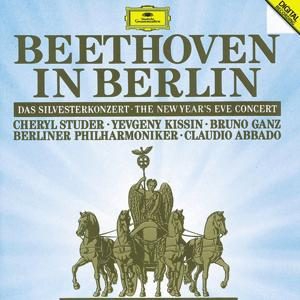 Beethoven in Berlin: The New Year's Eve Concert 1991