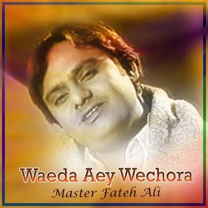 Waeda Aey Wechora