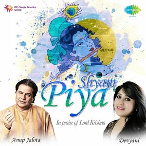 Shyam Piya in Praise of Lord Krishna