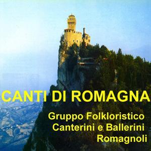 Canti di Romagna