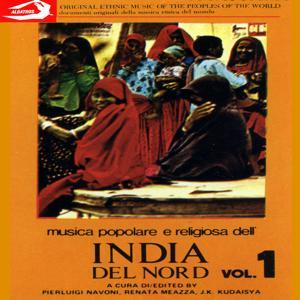 Musica popolare e religiosa dell'India del Nord Vol. 1: Folk and Religious Music of Norther India