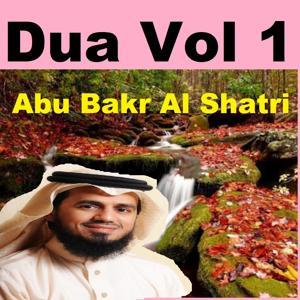 Dua, Vol. 1 (Quran - Coran - Islam)