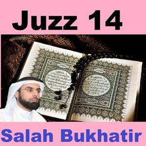 Juzz, Vol. 14 (Quran - Coran - Islam)