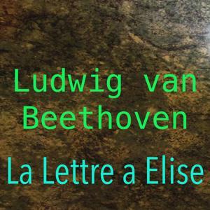 Beethoven: La lettre à Élise, WoO 59 (Piano électrique avec les sons de la nature Version)