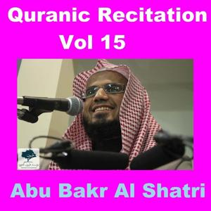 Quranic Recitation, Vol. 15 (Quran - Coran - Islam)