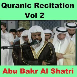 Quranic Recitation, Vol. 2