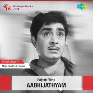 Aabhijathyam (Original Motion Picture Soundtrack)