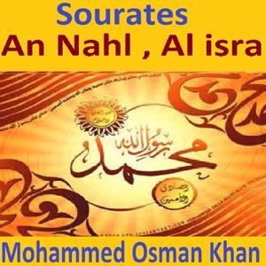 Sourates An Nahl, Al Isra (Quran - Coran - Islam)