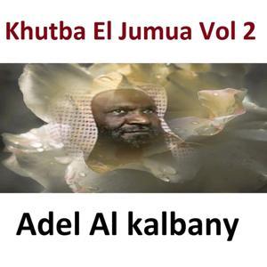 Khutba El Jumua, Vol. 2 (Quran - Coran - Islam)