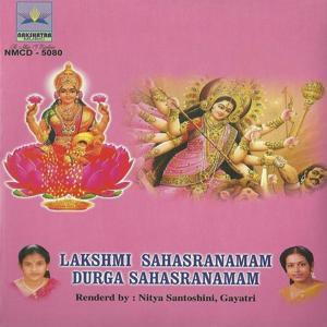 Lakshmi Sahasranamam Durga Sahasranamam