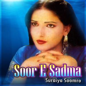 Soor E Sadma