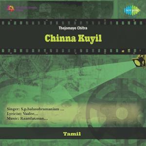 Chinna Kuyil
