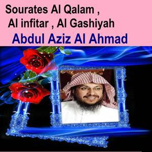 Sourates Al Qalam, Al Infitar, Al Gashiyah (Quran - Coran - Islam)
