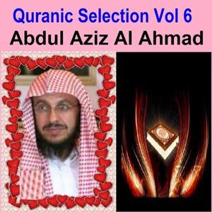 Quranic Selection, Vol. 6 (Quran - Coran - Islam)