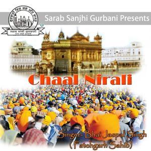 Chaal Nirali
