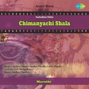 Chimanyachi Shala