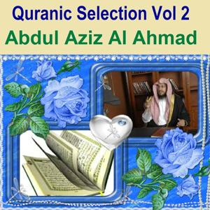 Quranic Selection, Vol. 2 (Quran - Coran - Islam)