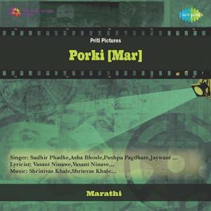 Porki Mar