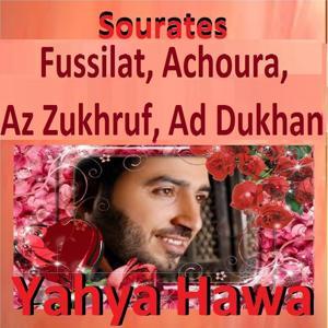 Sourates Fussilat, Achoura, Az Zukhruf, Ad Dukhan (Quran - Coran - Islam)