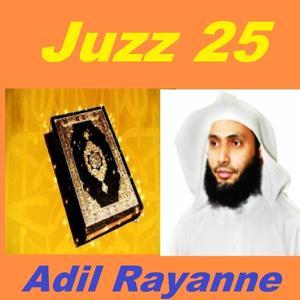 Juzz, Vol. 25 (Quran - Coran - Islam)
