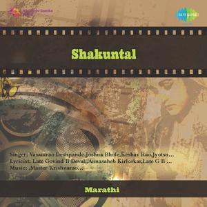 Shakuntal Drama