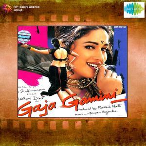 Gaja Gamini (Original Motion Picture Soundtrack)