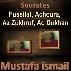 Sourates Fussilat, Achoura, Az Zukhraf, Ad Dukhan (Quran - Coran - Islam)