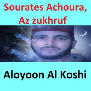 Sourates Achoura, Az Zukhruf (Quran - Coran - Islam)