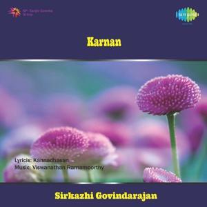 Karnan (Original Motion Picture Soundtrack)