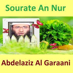 Sourate An Nur (Quran - Coran - Islam)