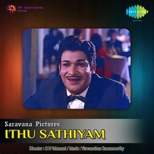 Ithu Sathiyam