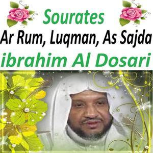 Sourates Ar Rum, Luqman, As Sajda (Quran - Coran - Islam)