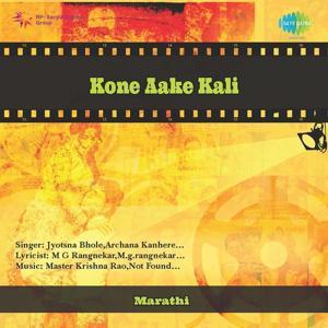 Kone Aake KaliDrama