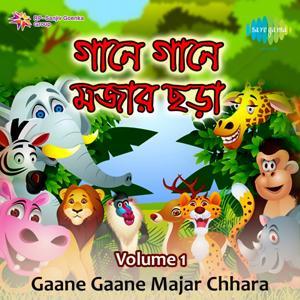 Gaane Gaane Majar Chhara - Vol 1